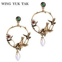 New Design Fashion Charm Alloy Bird Earring Metal Vintage Flower Stud Earrings For Women Gift Party
