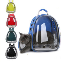 New Arrival Pet dog cat Carrier Breathable Bag Portable Pet Outdoor Travel Transparent Capsule Backpack Dog Cat 5 colors(China)