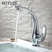 MTTUZK Бесплатная доставка Современный дизайн ванной кран горячей и холодной смеситель водопроводные краны на одно отверстие одной ручкой бассейна кран