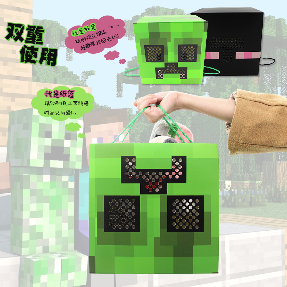 24 cm X 24 cm Minecraft 2 en 1 juego bolsa de papel bolso máscara creativa auriculares Minecraft juguete