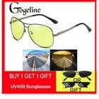 2019 Day Night Photochromic Polarized Sunglasses for Men Women Aviation Car Driver Night Vision UV400 Discoloration Lens