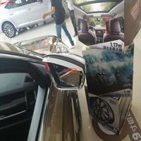 For Car Accessories Styling Skoda Kodiaq 2017 2018 Abs Chrome Plastic Rearview Mirror Rain Eyebrow Shield