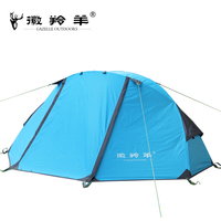 New Single Bunk Emblem Antelope Outdoor Tent Against Storm Wind Ultralight Portable Camping Tent
