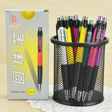 72 Pcs/Lot Classic Rollerball Pen 0.7mm Ballpoint Pens Blue Color Wholesale Stationery Office Accessories School Supplies A6269