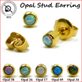 1Pair Sterile Packing 24K Gold Plated Surgical Steel 4mm Opal Stone Stud Earrings Studex For Piercing Gun Tool Cartilage Tragus