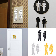 Men'S Room And Women'S Room Sign Decorative Bathroom Sign For Hotel Bar Restaurant Mirror Wall Fashion Home decoration 30(China)