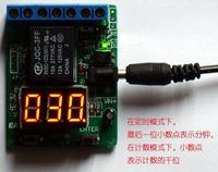 Free Shipping! 1pc 555 Pulse frequency modulation signal generator ultra-small size square wave generator