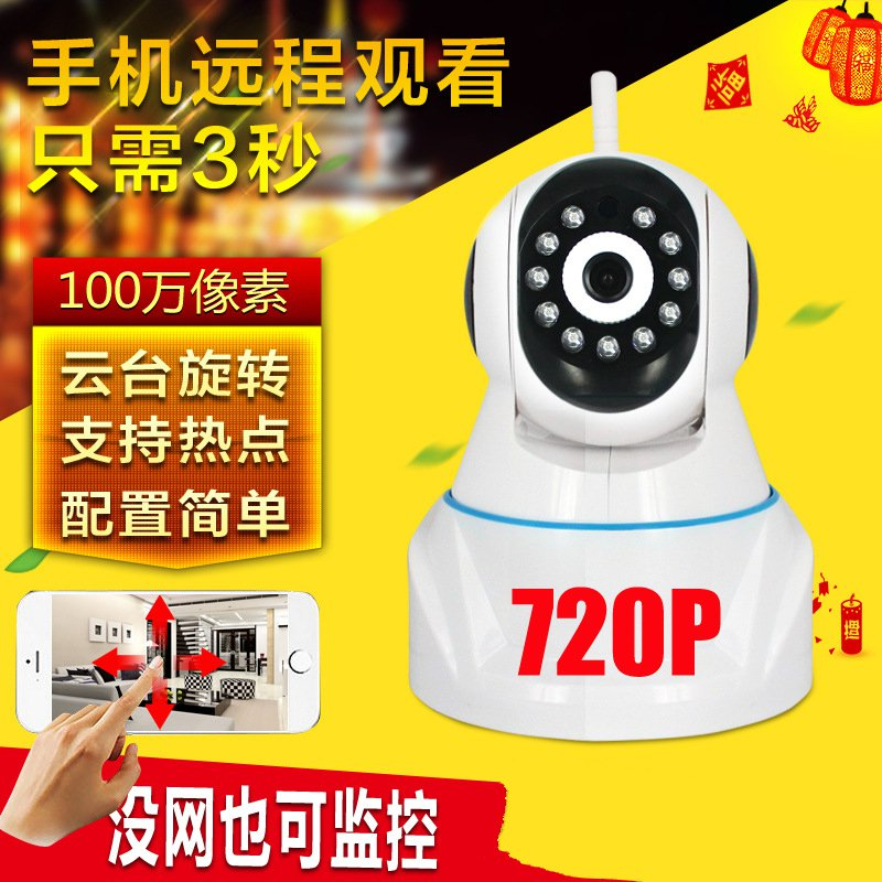 Home intelligent rotating P2P video camera mobile phone wireless WiFi remote network monitoring camera цена