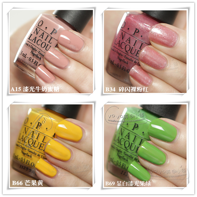Free delivery sales naked powder Gel Nail true set meat natural ...