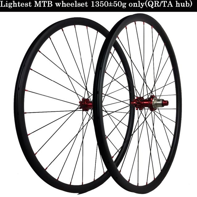 29 inch Lightest carbon mountain XC MTB wheel 1290g 27er sticker 26 wheelset Novatec/powerway/DT 350 240s quick release/axle hub