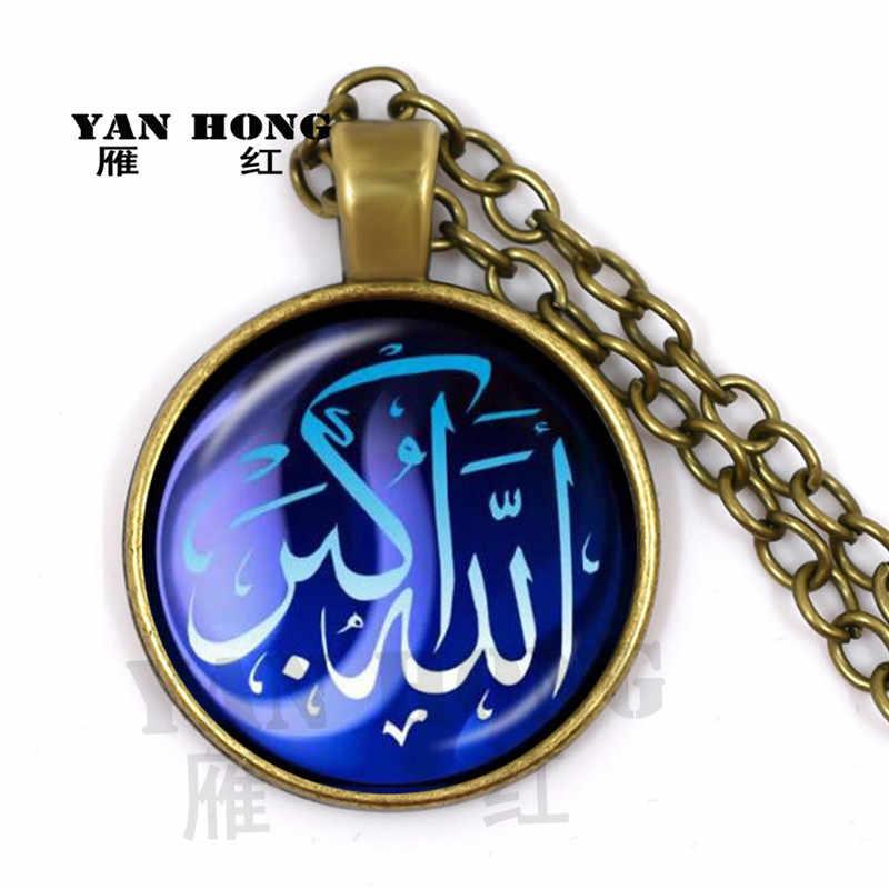 アッラー、 99 名、唯一最高ルール古典イスラムの歴史、クリスタルファッションネックレス、 25 ミリメートル。友人へのプレゼント