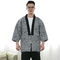Winter Mens Thick Kimono Jacket Japan Traditional Kimono Casual loose Outwear Windbreaker Thicken Warm short coat 101103