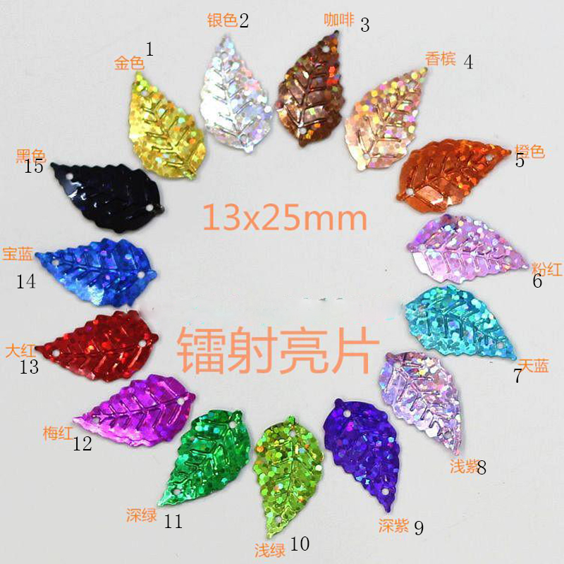 About 190Pcs 15g Hot Leaf Loose Sequin For Clothing Accssory