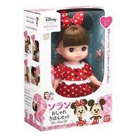 Disney Minnie Doll can blink long hair princess doll toys for children