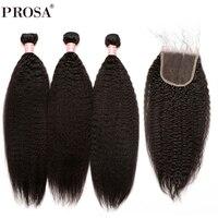 Странный прямые человеческие волосы Связки с закрытием бразильские натуральная пучки волос плетение с закрытием 4x4 часть прошва волос