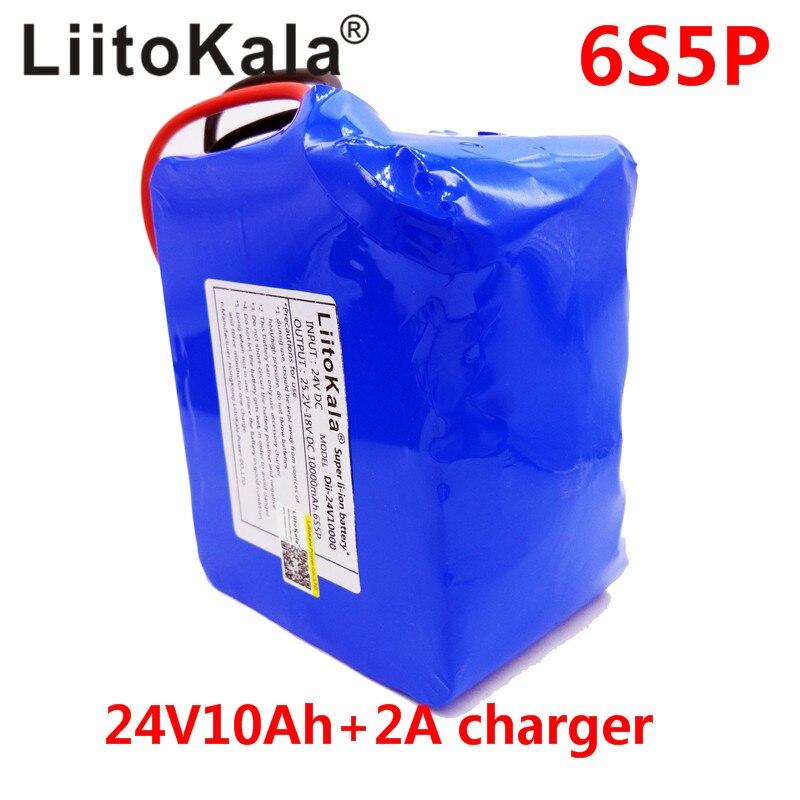 Conjunto de Bateria w Peso : 1.9kg