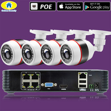 цены на Golden Security Full HD 1080P 4CH NVR CCTV System 4PCS 2MP FHD Outdoor IP Camera 4CH 1080P PoE Security Camera Kit HDMI VGA P2P  в интернет-магазинах