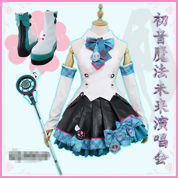Anime Vocaloid Miku 2017 Magical Mirai Vocal Concert Cosplay Costume tops+skirt+bowknot+sleevelet+tie+free shipping G