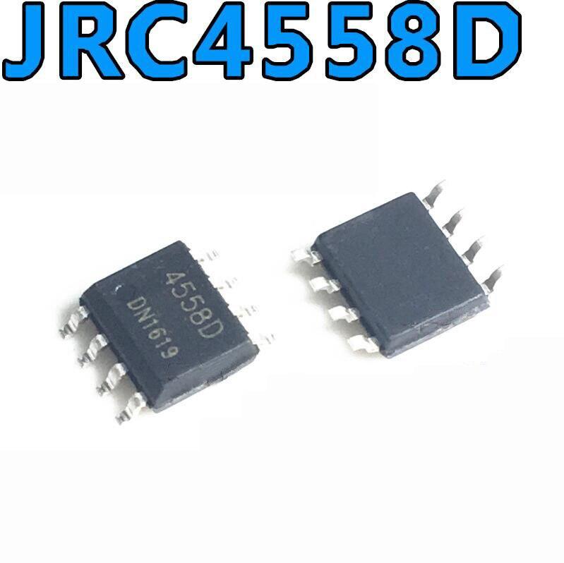 10pcs/lot JRC4558 JRC4558D 4558 4558D SOP-8