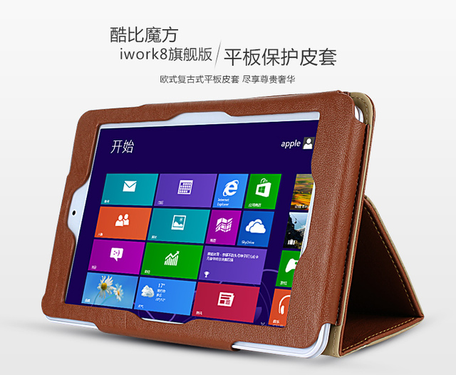 """High quality Free shipping original pu case for 8"""" Cube iwork8 Ultimate quad core Tablet PC,Cube iwork8 Ultimate case"""