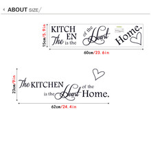 The Kitchen Is The Heart Of The Home English alphabet Black DIY Removable Wall Stickers