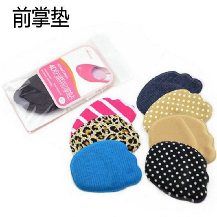 100Pairs 4D sponge pad pad half yard high elastic heels massage pain prevention protecting pad