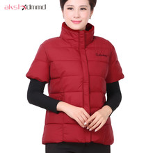 AKSLXDMMD осенний зимний модный жилет женские жилеты пальто приталенного размера плюс куртка хлопковая верхняя одежда для женщин DX309