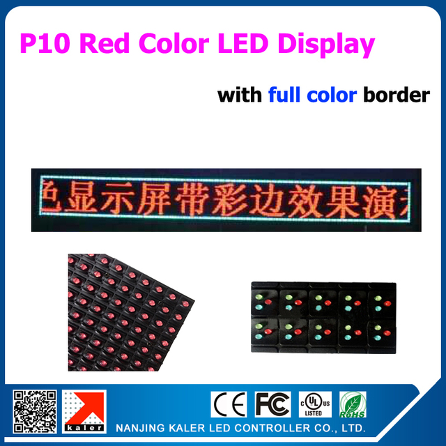 65*273cm 32*16pixels P10 Outdoor red led module for red color P10 led message display led signs with full color running border
