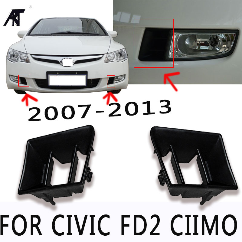 Carbon Fiber Trim Pillar Panel Cover Set for 2006-2010 Honda Civic 8th Gen. 6