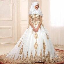 2017 Gold And White Islamic Wedding Dresses Vestido De Noiva Ball Gown Turkey With Three Quarter Sheer Belly Custom Made