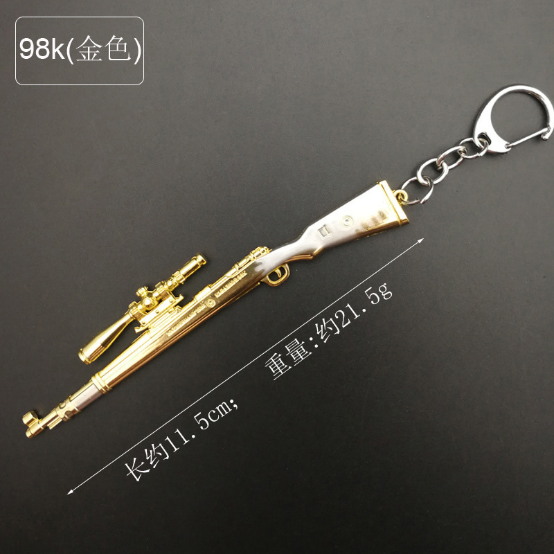 2019 Hot New PUBG Copper Keychain Helmet And Guns 98K Keyring Game Fans Key Chains Ring Glitter Llaveros For PUBG Fans Chaveiro in Key Chains from Jewelry Accessories