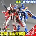Red Hot + Punto Azul herejía Taipan herejía doble perplejo MG Gundam enviar Estreno