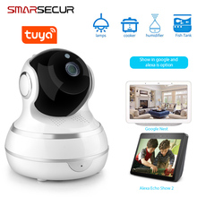 Tuya HD 1080P Home Security IP Camera Two Way Audio Wireless Mini Camera 1MP Night Vision CCTV WiFi Camera Baby Monitor