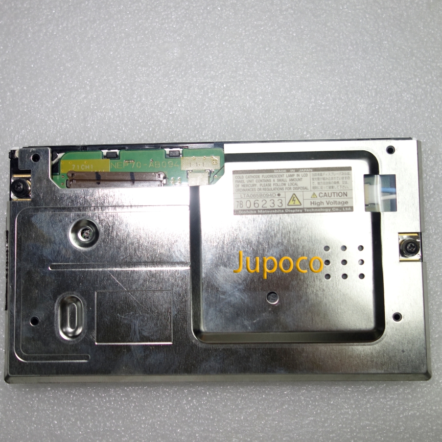 Other Car Electronics Accs Display for Audi Navigation Plus RNS-E ...