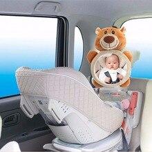 Детское зеркало заднего вида, безопасное автомобильное заднее сиденье, детское зеркало с легким обзором, регулируемое, полезное, милое, младенческое, с монитором для детей, малышей, детей