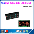 Small size led module 80*40mm p16 led display panel full color border for led display with control system no need program