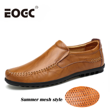 Plus Size 38-46 Split Leather Men Loafers Quality Leather Casual Shoes for men flats Slip-On Business Casual Men Shoes стоимость