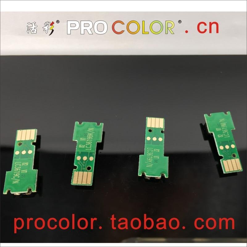 PROCOLOR-brand-IC-800-1