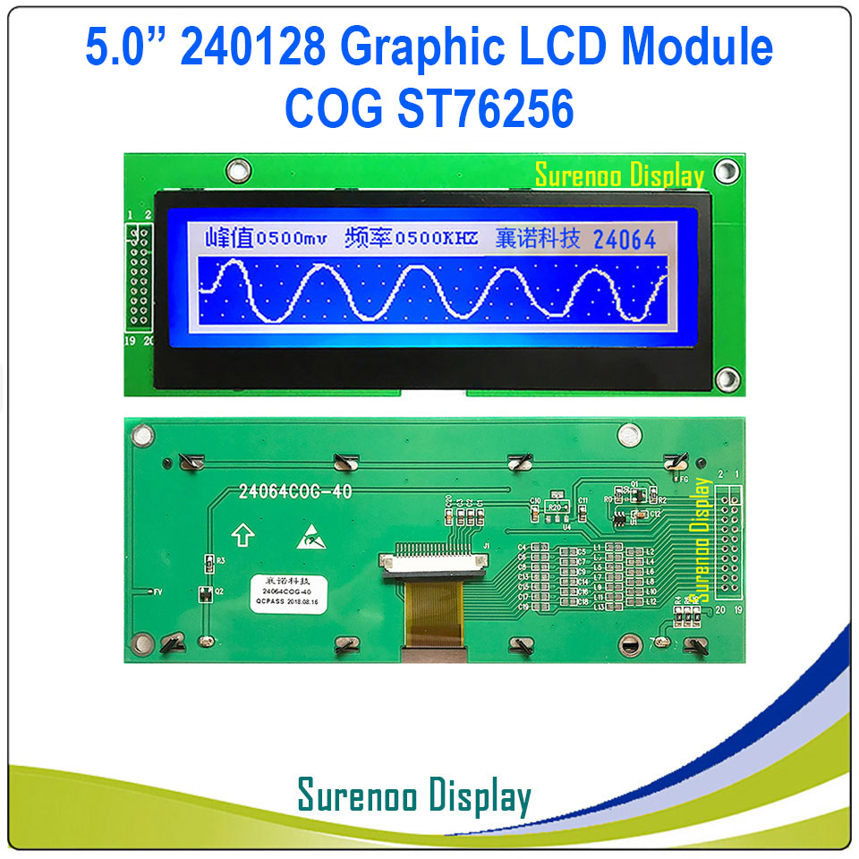 24064 240*64 Graphic Matrix COG LCD Module Display Screen Build-in ST75256 Controller White In Blue With Backlight