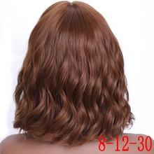 Short Water Wave Wigs