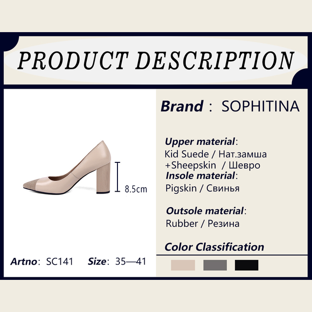 SOPHITINA Comfotable Square Heels Pumps Slip on Fashion Pointed Toe Shallow New Pumps High Quality Kid