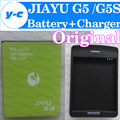 Jiayu G5s Battery+ Wall Charger Original 2000mAh Battery+Charger device for jiayu G5 G5S Phone Free Shipp- In Stock