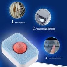 30 шт. моющее средство для посудомоечной машины концентрированный блок полоскания Powerball блюдо вкладки чистящий посудомоечный Таблетки Может CSV