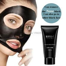 Facial Skin Care Suction Nose Blackhead Remover Acne Treatment Masks Peeling Peel off Black Head Mud Facial Mask