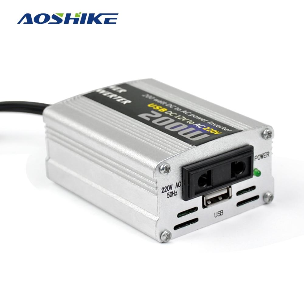 Aoshike 200W Car Inverter DC12V to AC220V 50Hz Modified Sine Wave Power Inverter with USB Output 5 V Car styling & Car Charger new 1000w modified sine wave inverter car power inverter dc12v to ac converter 220 v usb car charger cigarette lighter