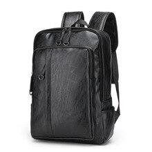 노트북 배낭 가죽 남자 배낭 15.6 인치 노트북 배낭 남성 가방 방수 비즈니스 여행 다기능 배낭