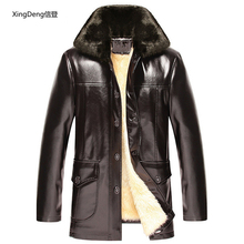 XingDeng Brand Leather Jackets Men Waterproof Zipper Loose Casual dres