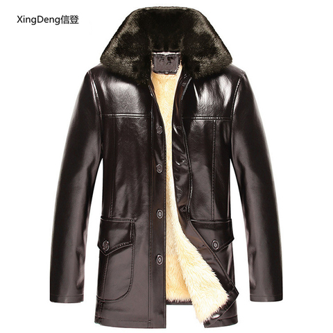 XingDeng Brand Leather Jackets Men Waterproof Zipper Loose Casual dressy tops overcoats Business Winter Male cabi clothes Pakistan