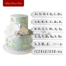 6pcs/set Russian Alphabet&Number Stencil Fondant Letter Design Stencil Cupcake Mold Cake Decorating Molds Cake Decoration Tool