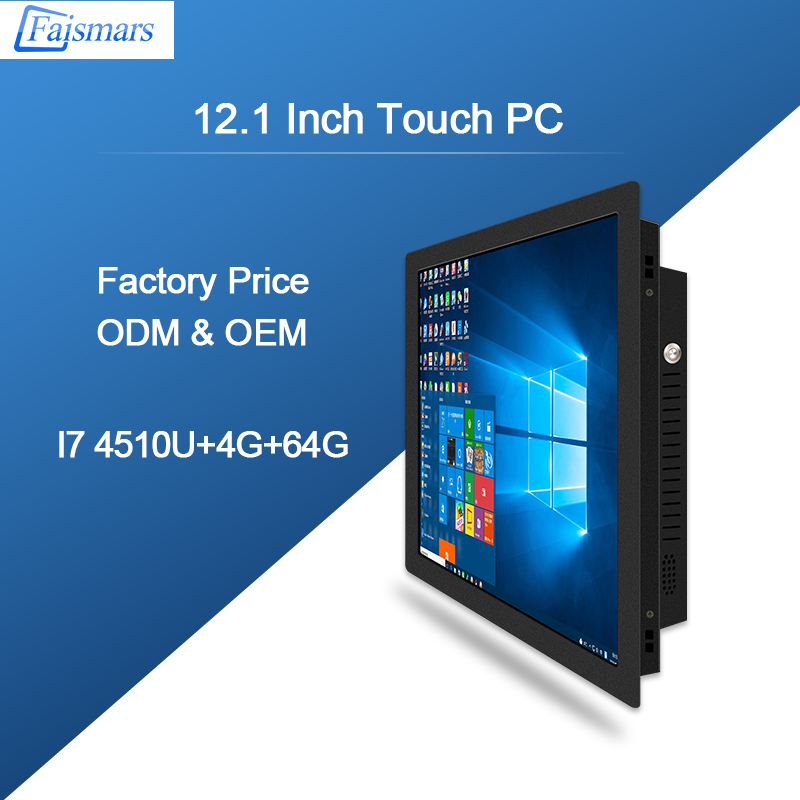 Faismar Cheap 12.1 Inch All In One PC Intel I7 4510U Dual Core Resistive LCD Touch Screen Barebone Embedded Computer With Fan